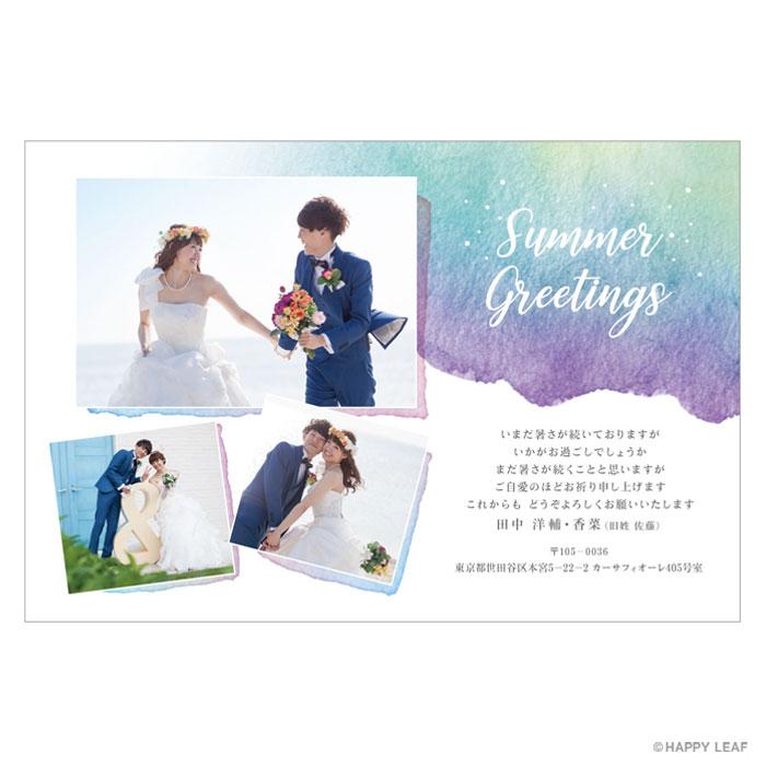 結婚報告はがき Water color -blue-