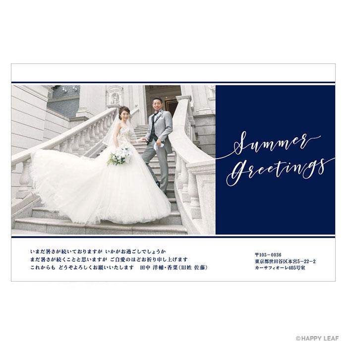 結婚報告はがき Classy -navy- 1