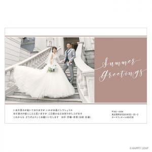 結婚報告はがき Classy -rose brown-
