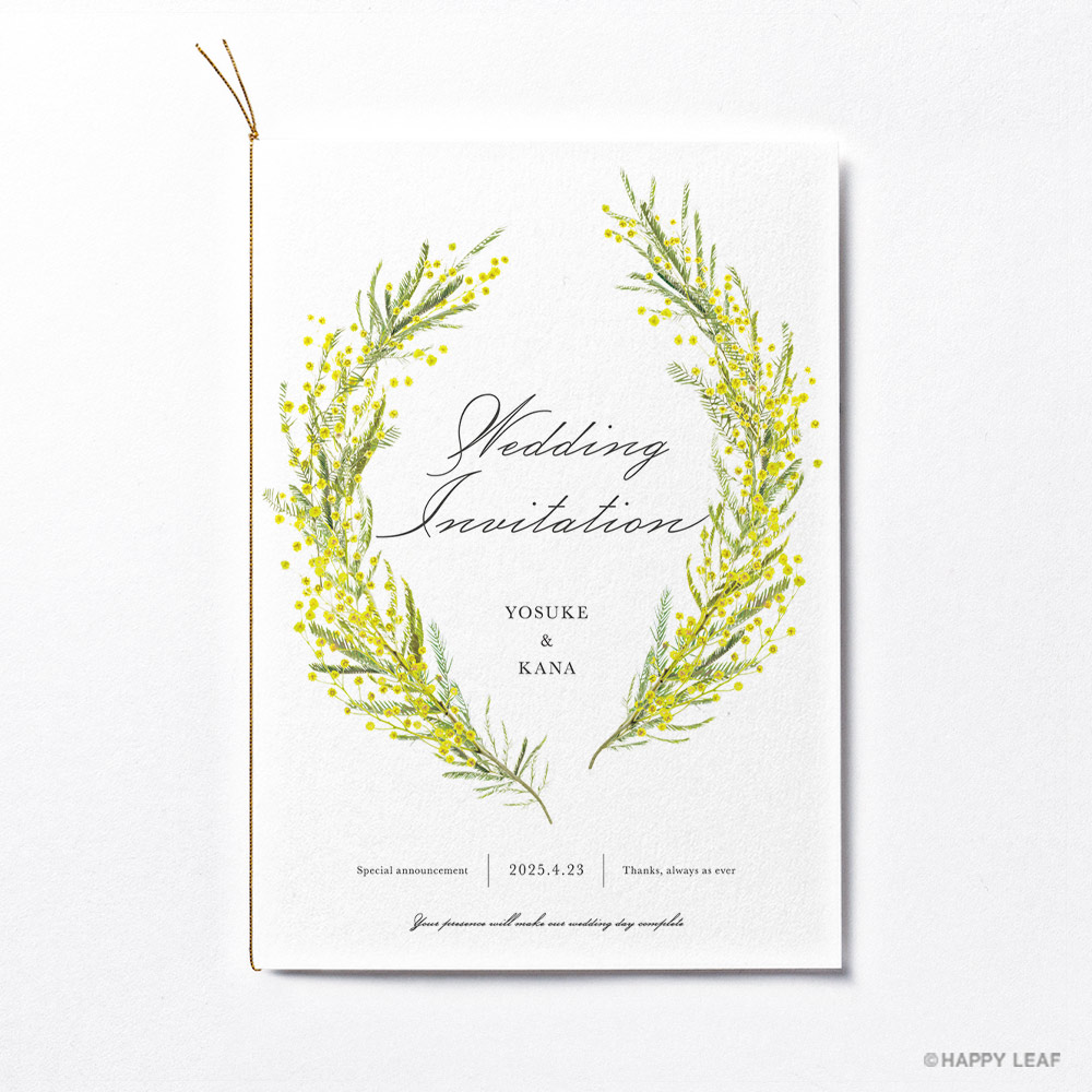 結婚式 招待状 klein 2