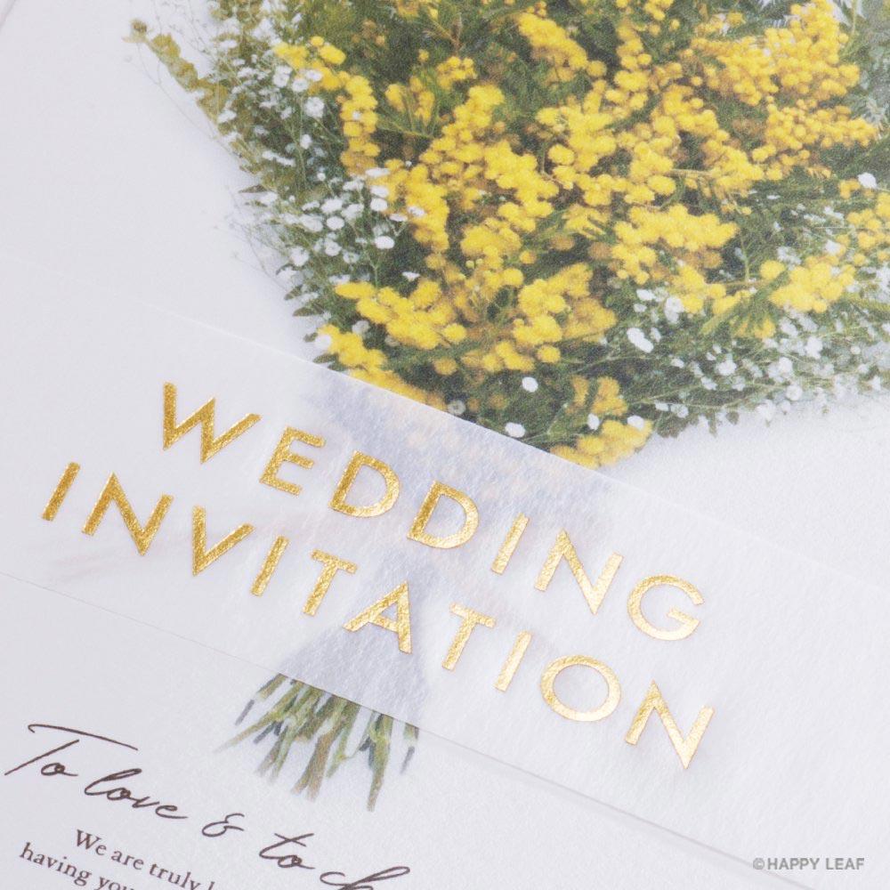 結婚式 招待状 ミモザ 4