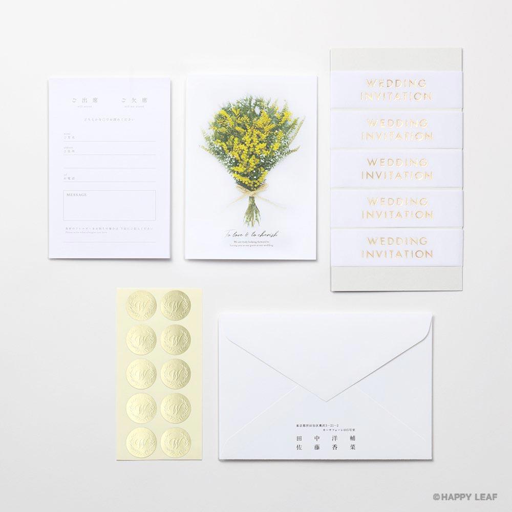 結婚式 招待状 ミモザ 10
