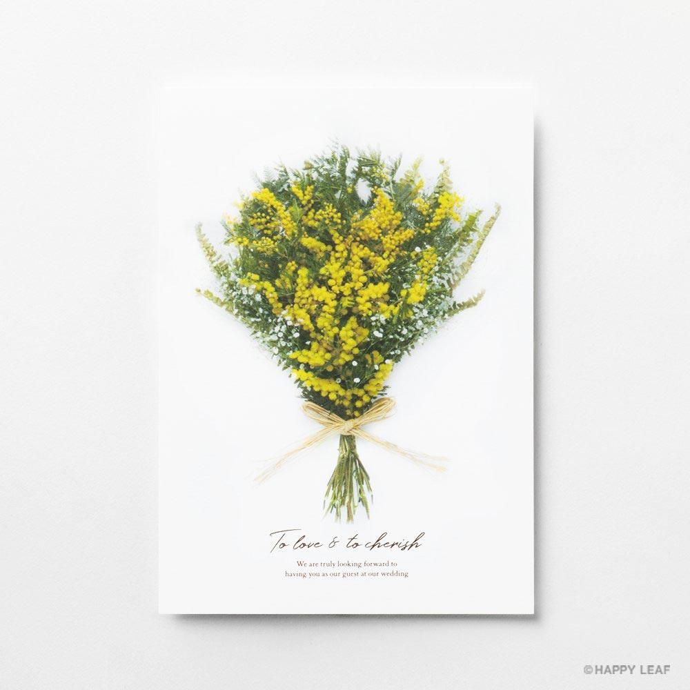 結婚式 招待状 ミモザ 3