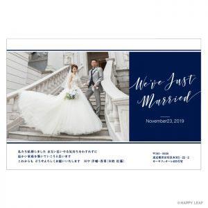 結婚報告はがき Classy -navy-