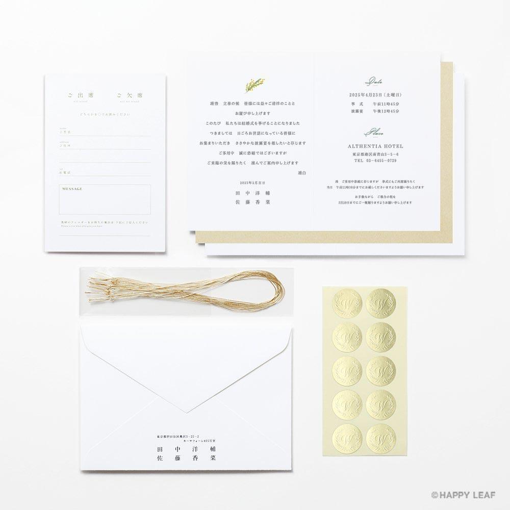 結婚式 招待状 klein 10