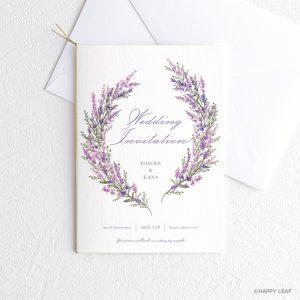 結婚式 招待状 Lavande