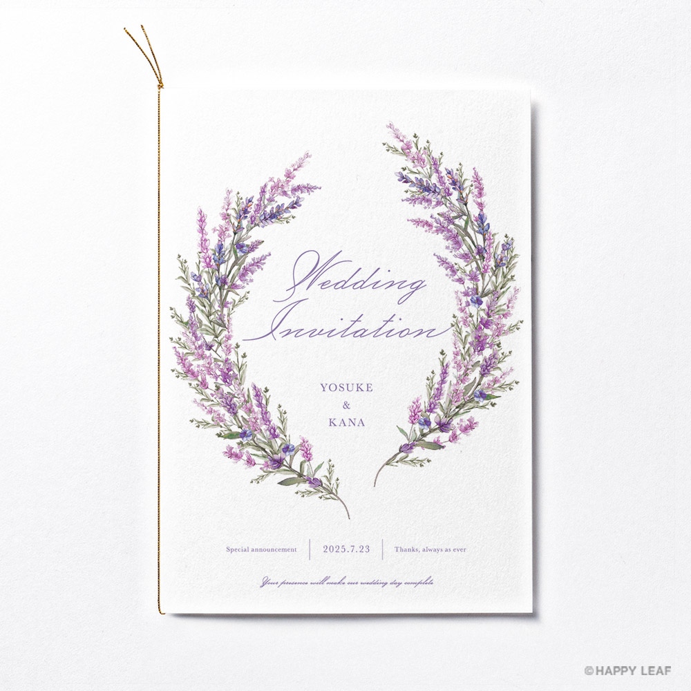 結婚式 招待状 Lavande 2