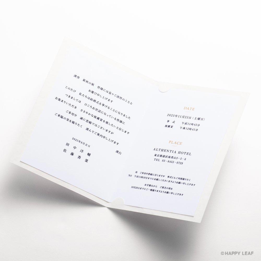 結婚式 招待状 Dew 5
