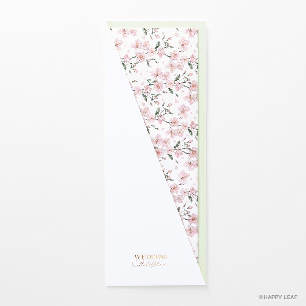 席次表 fleurir 3