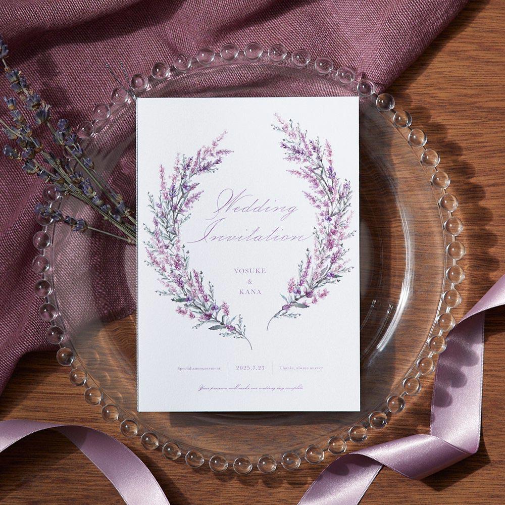 結婚式 招待状 Lavande 1