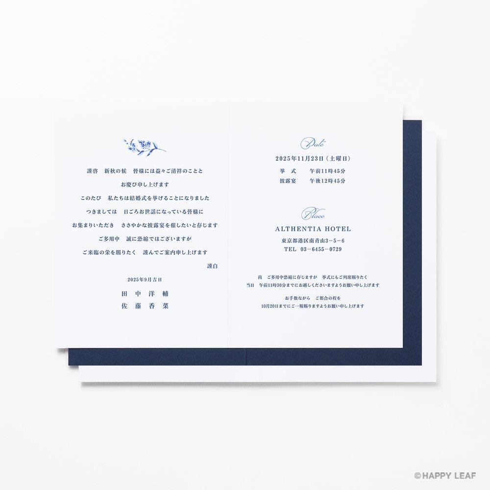 結婚式 招待状 Merveille 5