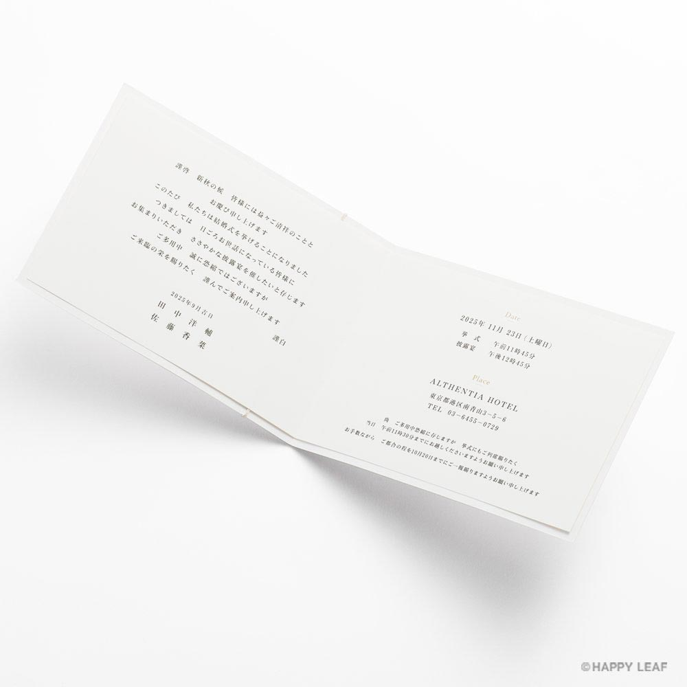 結婚式 招待状 Vino rosso 6