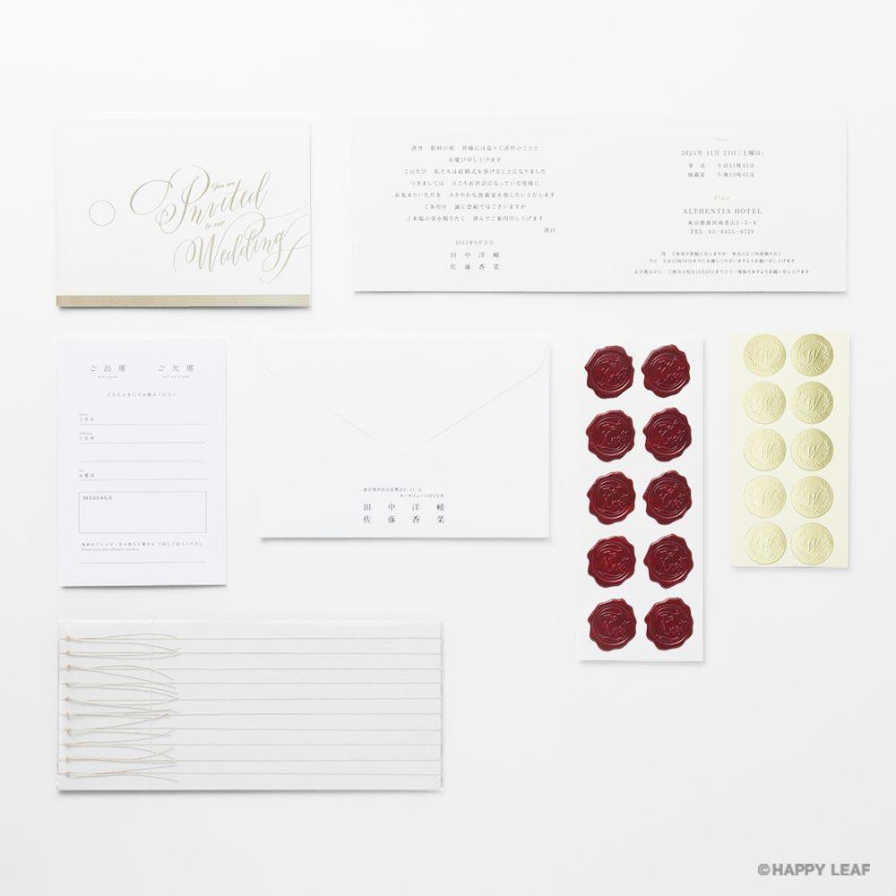 結婚式 招待状 Vino rosso 11