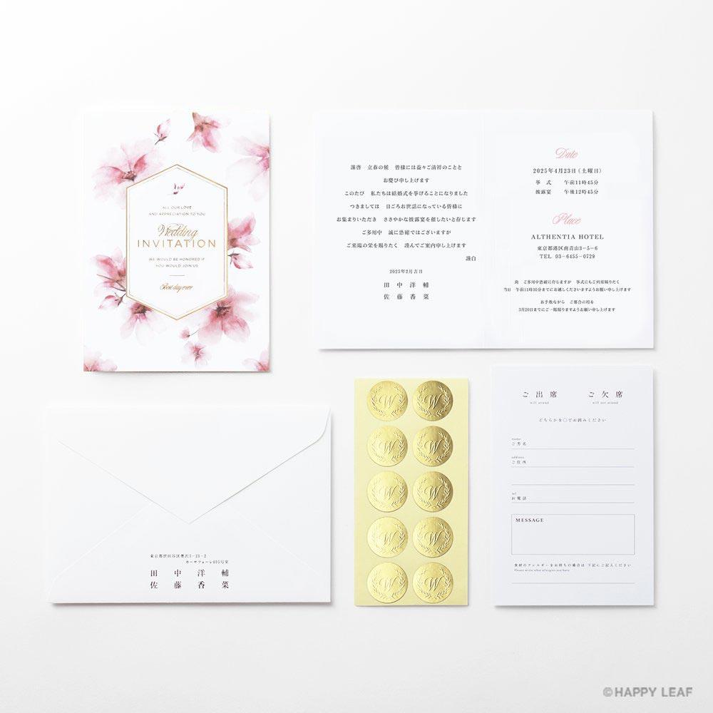 結婚式 招待状 bloom 9