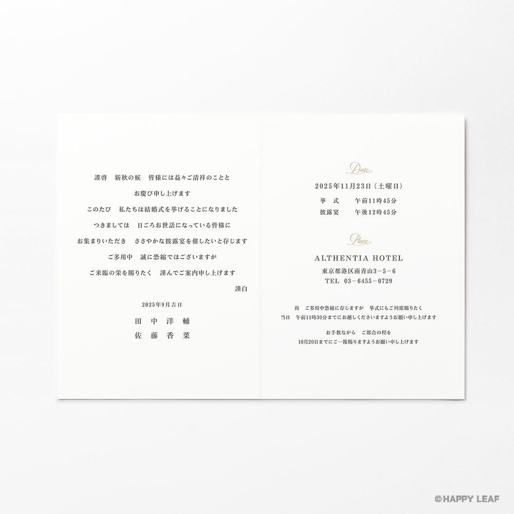 結婚式 招待状 Felice ゴールド 10