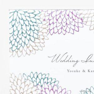 結婚式 招待状 Dahlia ブルー イメージ