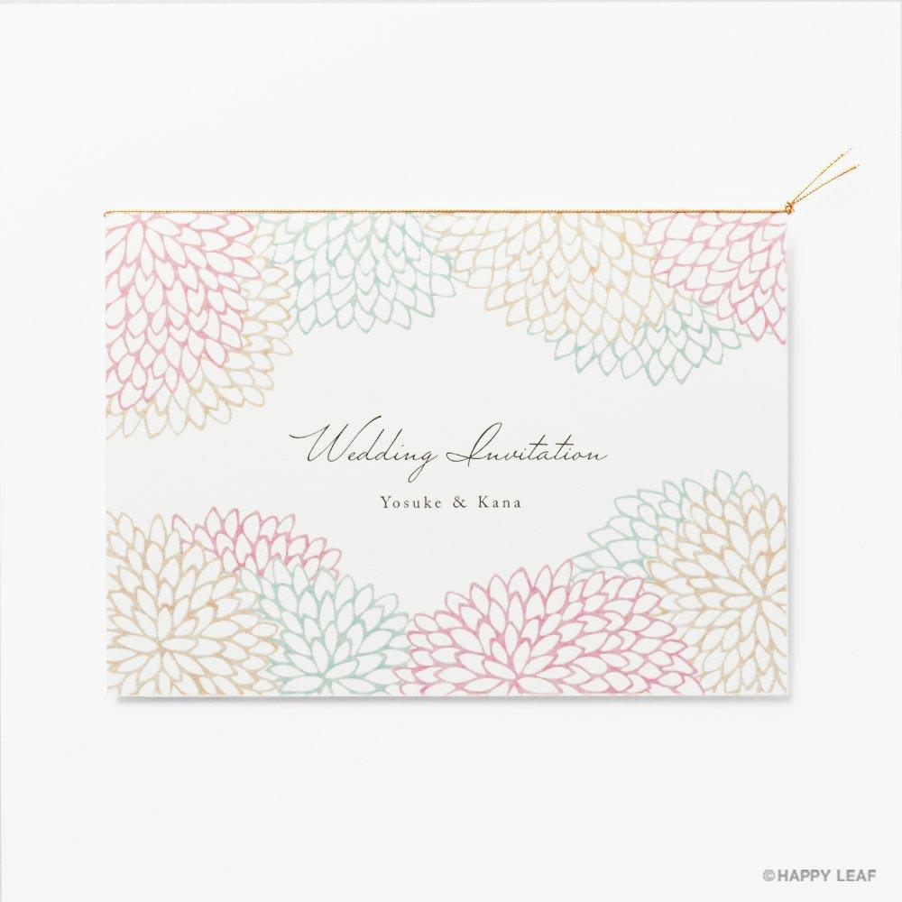 結婚式 招待状 Dahlia ピンク 1