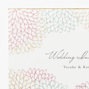 結婚式 招待状 Dahlia ピンク イメージ