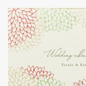 結婚式 招待状 Dahlia レッド イメージ