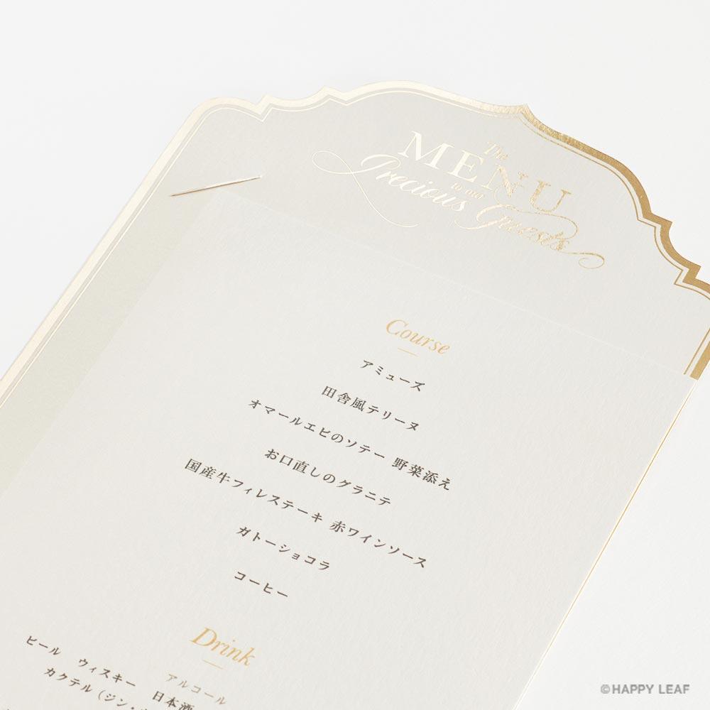 席次表 Vino bianco 8