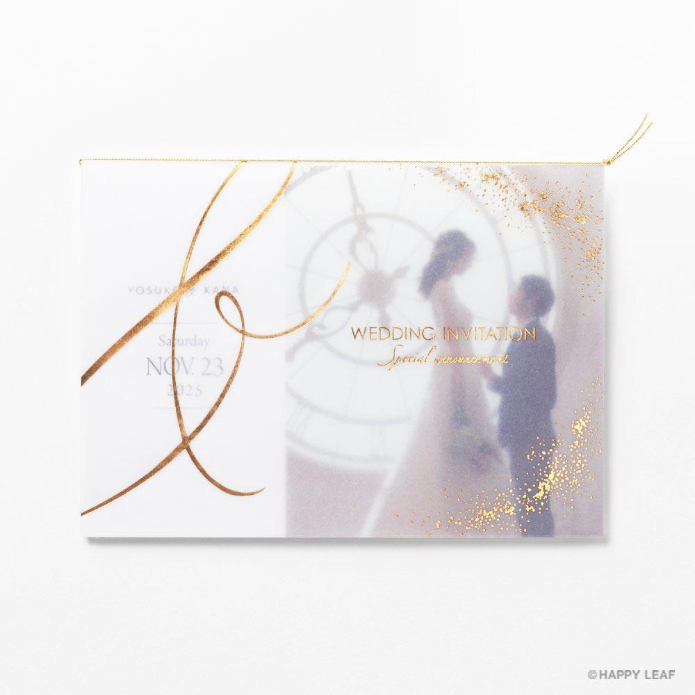 結婚式 招待状 Toujours ゴールド 2