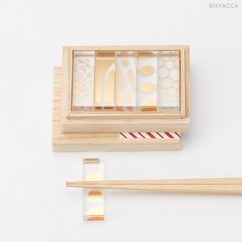 箔 箸置き/い/5個セット[トウメイ]