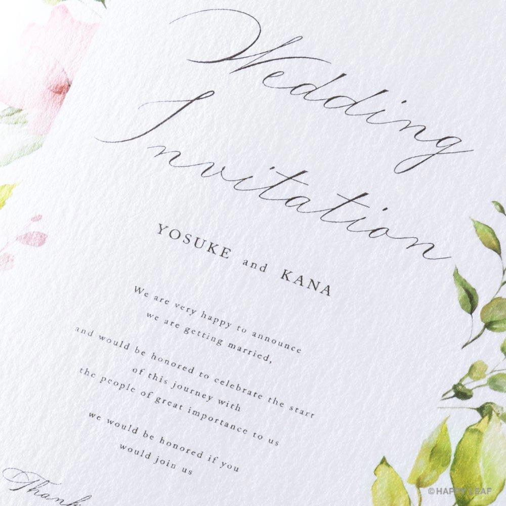 結婚式 招待状 Citron 3