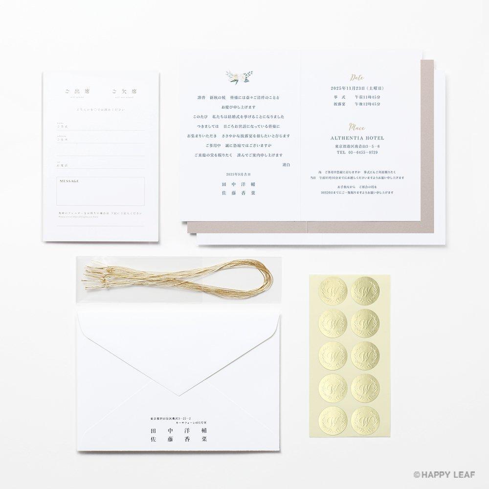結婚式 招待状 Blanc 7