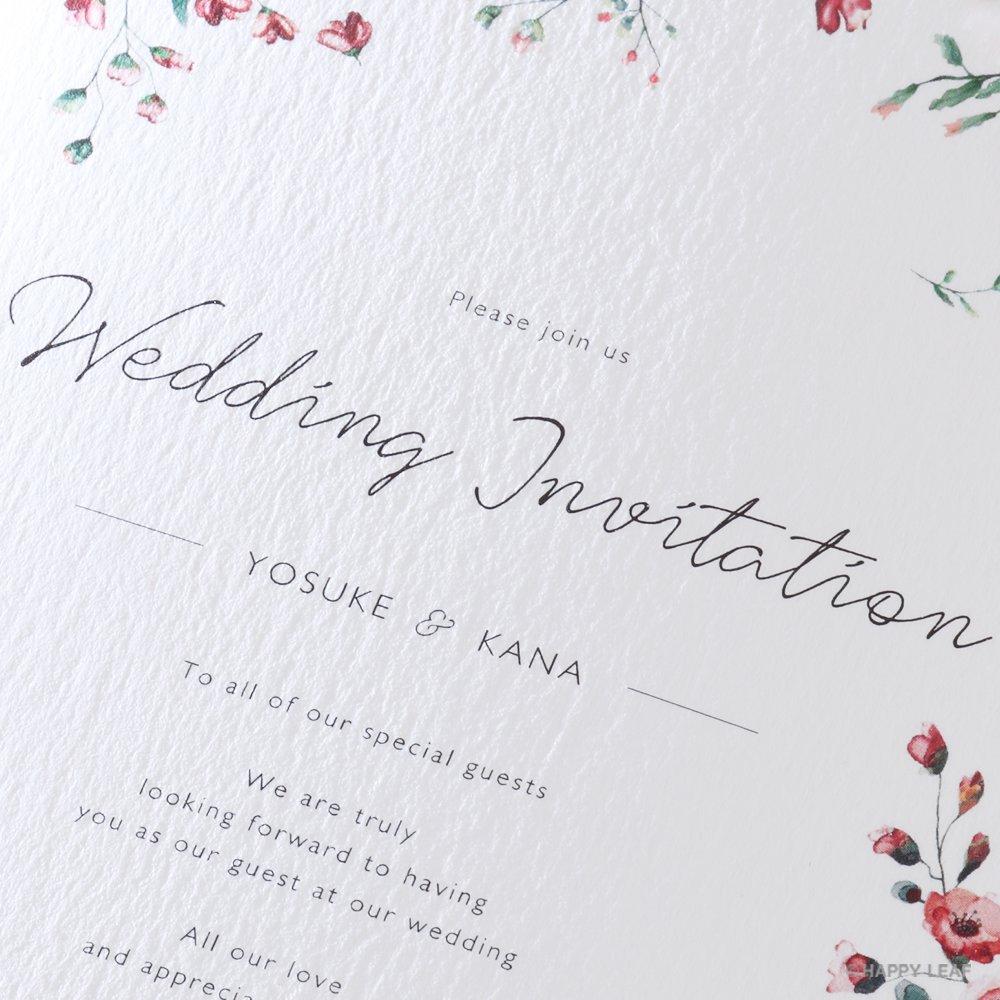 結婚式 招待状 Fiaba 2