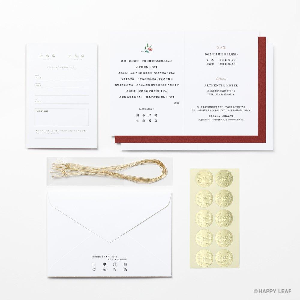 結婚式 招待状 Fiaba 9