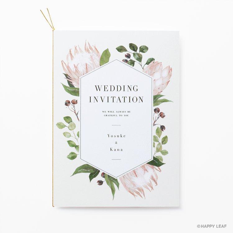 結婚式 招待状 Protea