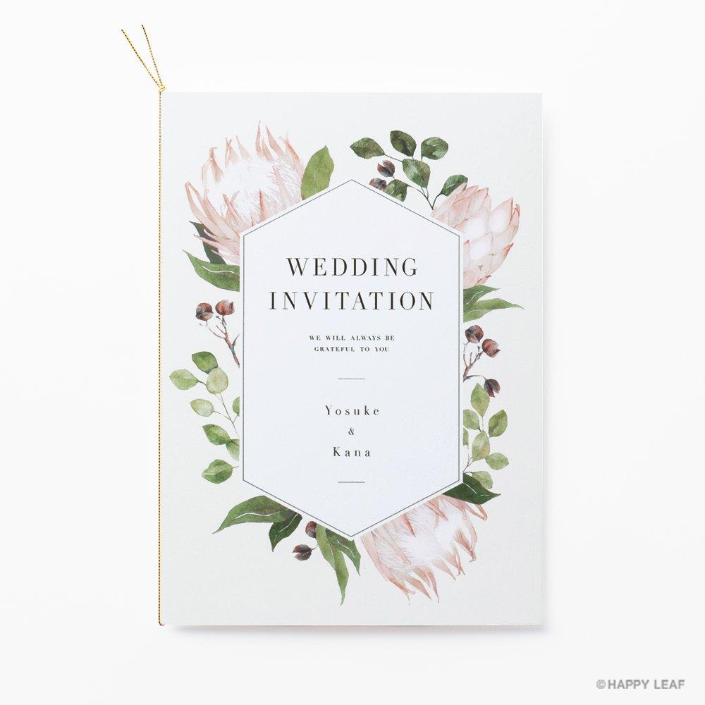 結婚式 招待状 Protea 1