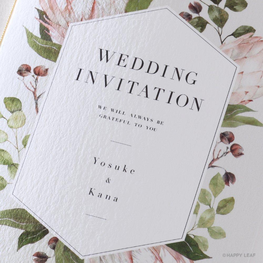結婚式 招待状 Protea 2