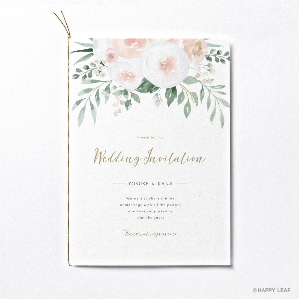 結婚式 招待状 Blanc 1