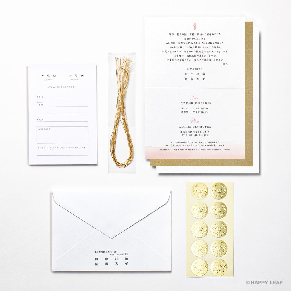 結婚式 招待状 Laulea Coral 10