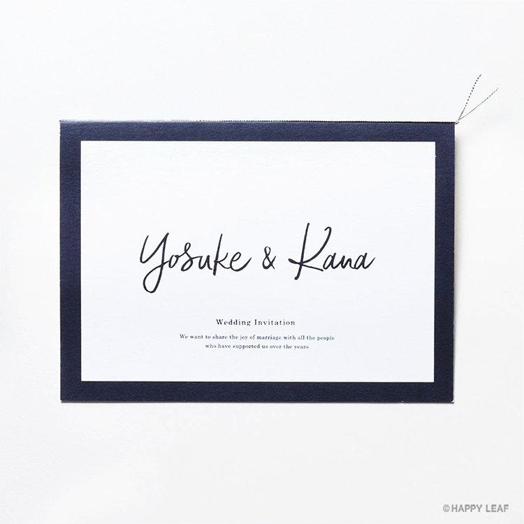 結婚式 招待状 Glassy ネイビー