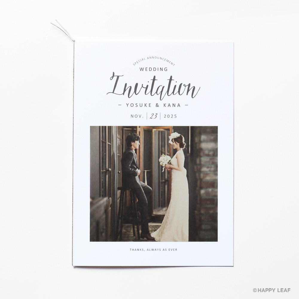 結婚式 招待状 Maison 2