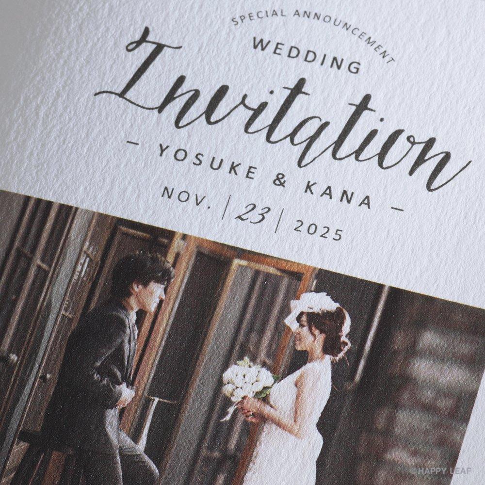 結婚式 招待状 Maison 3