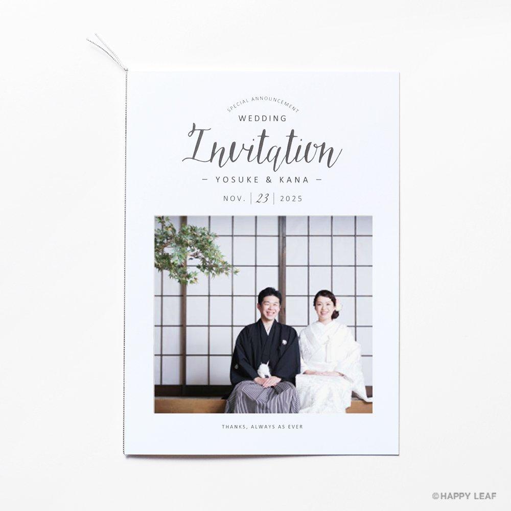 結婚式 招待状 Maison 5