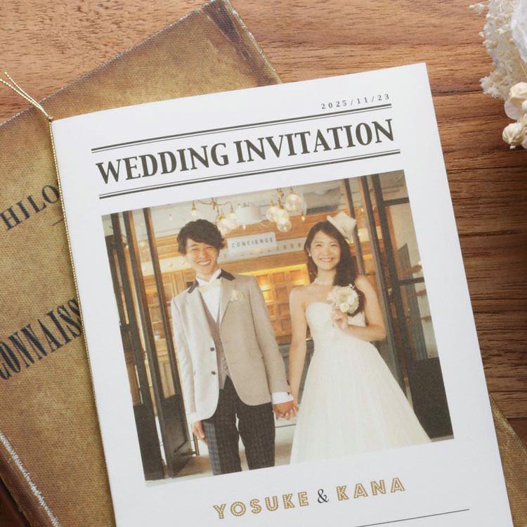 結婚式 招待状 NEWSPAPER 1