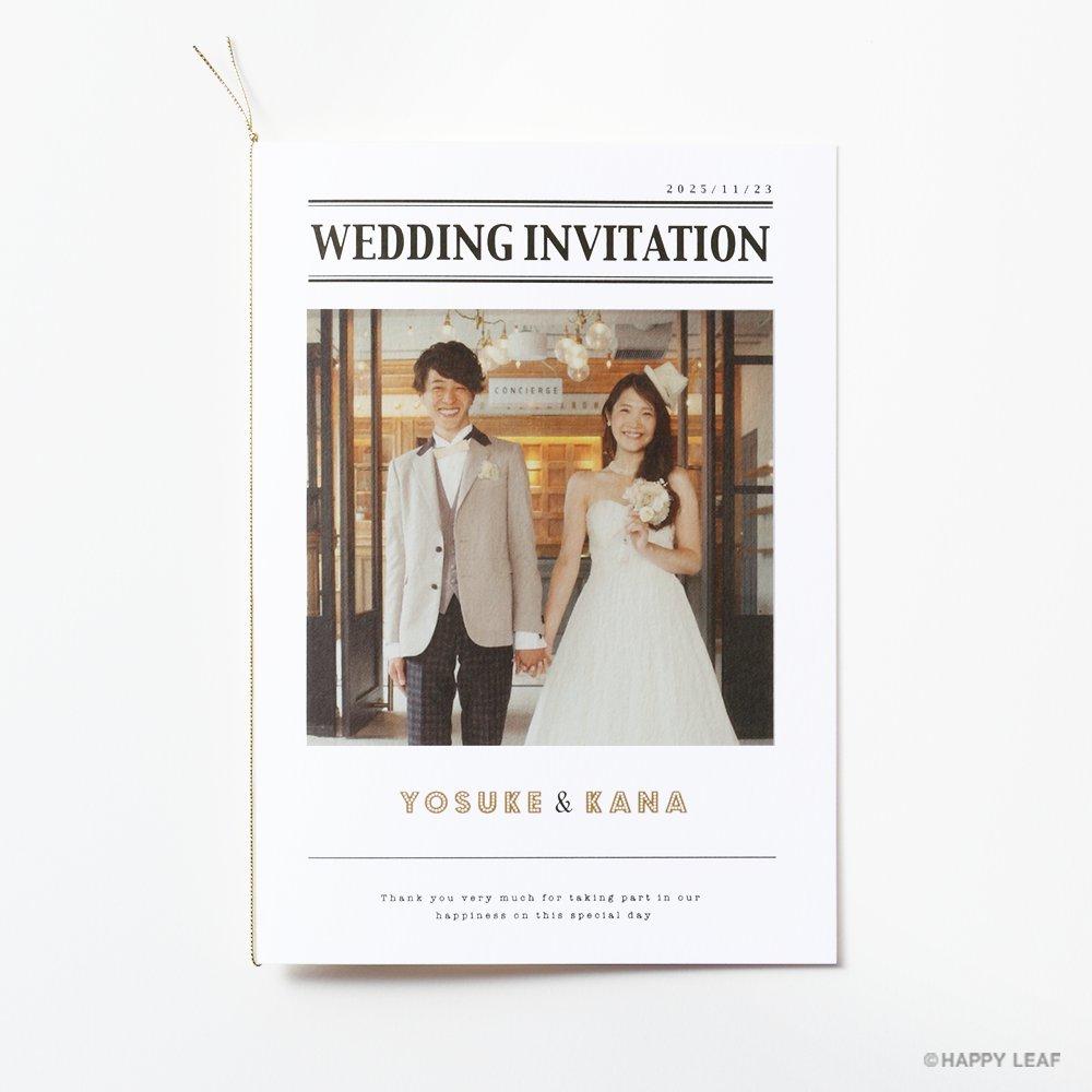 結婚式 招待状 NEWSPAPER 2