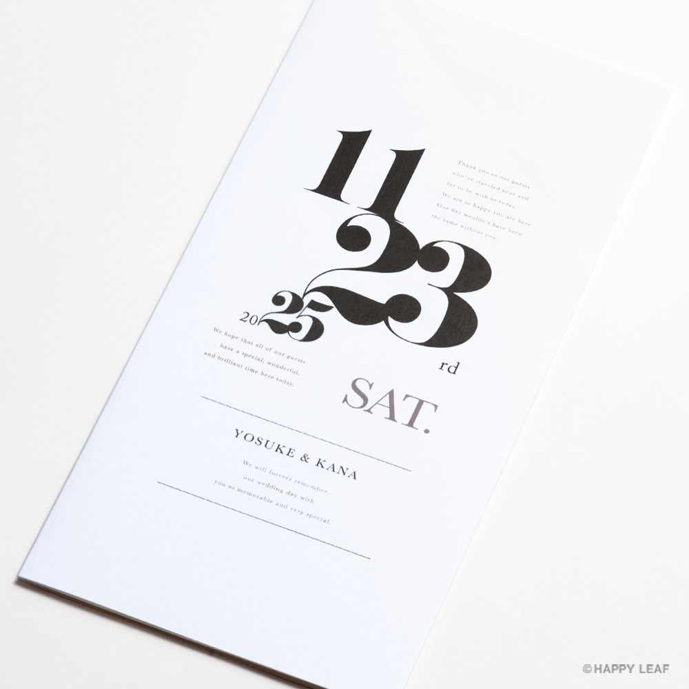 席次表 No. 2