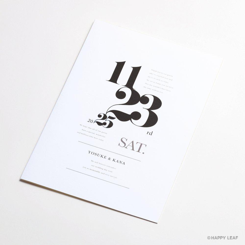 席次表 No. 8