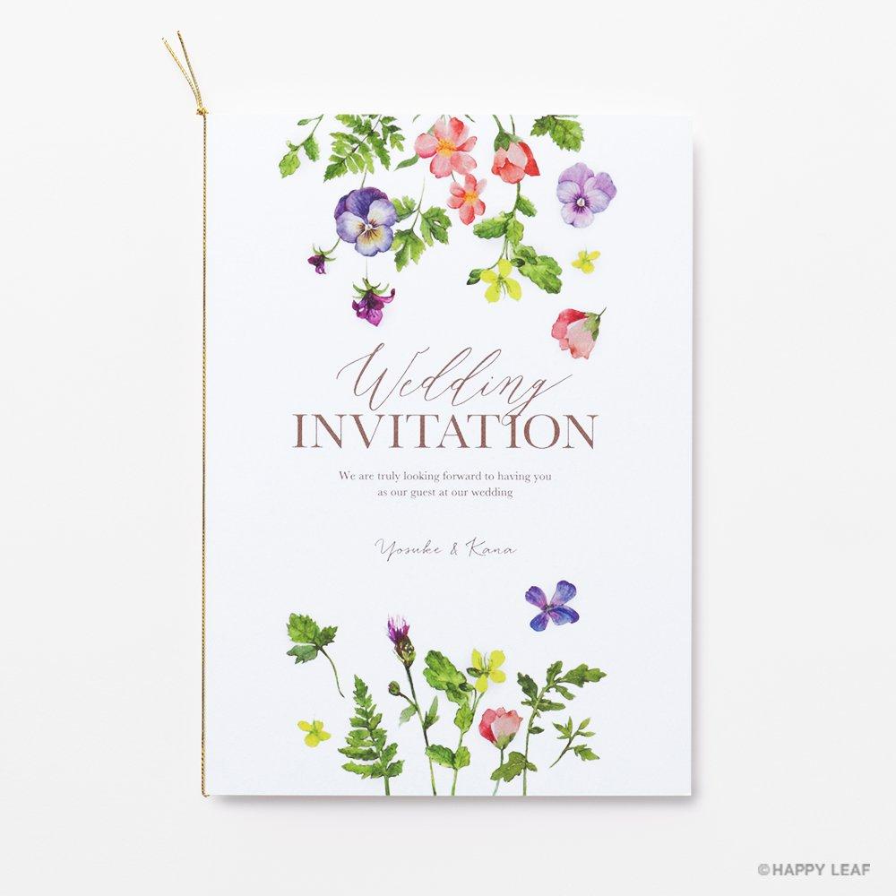 結婚式 招待状 Chanter 1