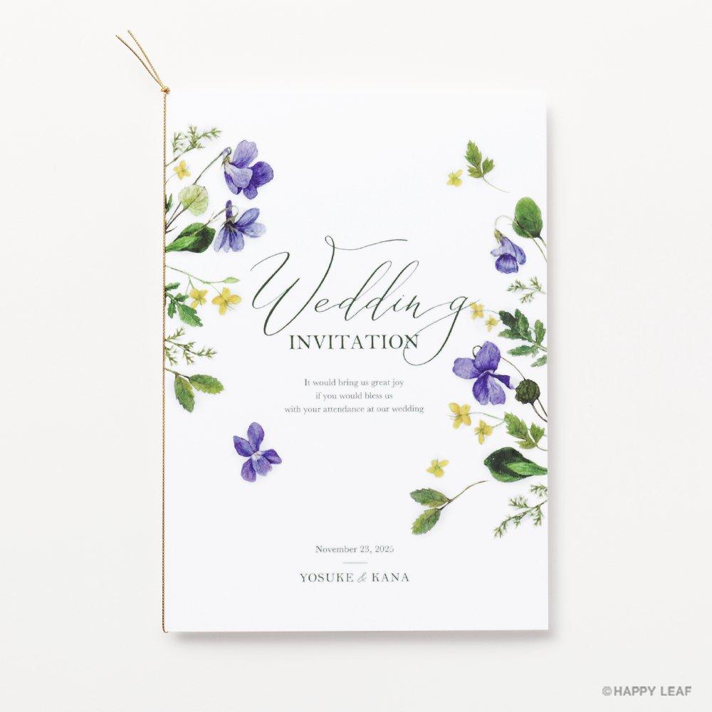 結婚式 招待状 Fiora 1