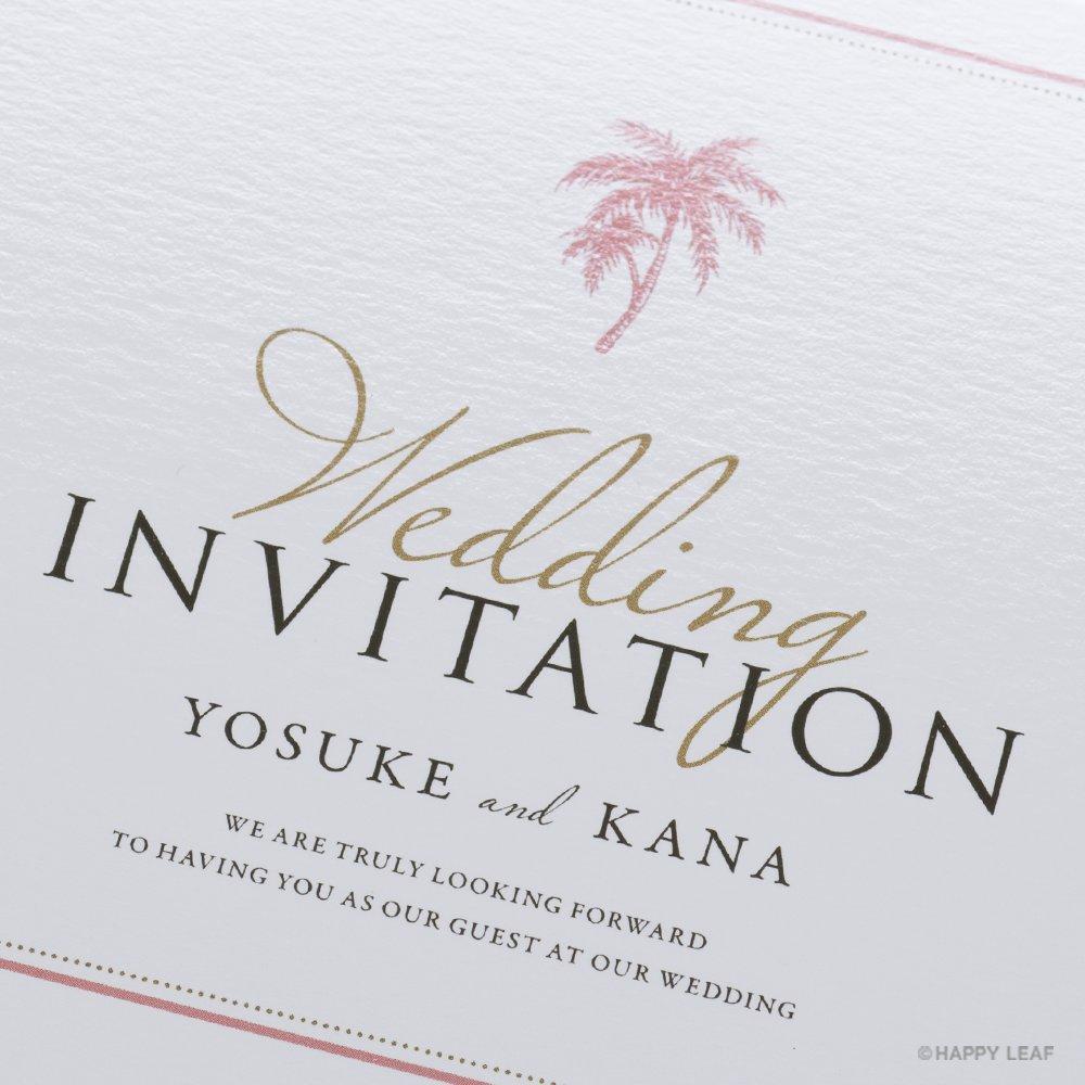 結婚式 招待状 Laulea Coral 3