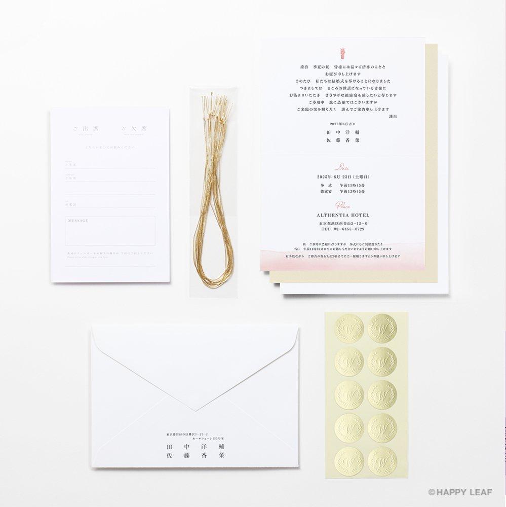 結婚式 招待状 Laulea Coral 8