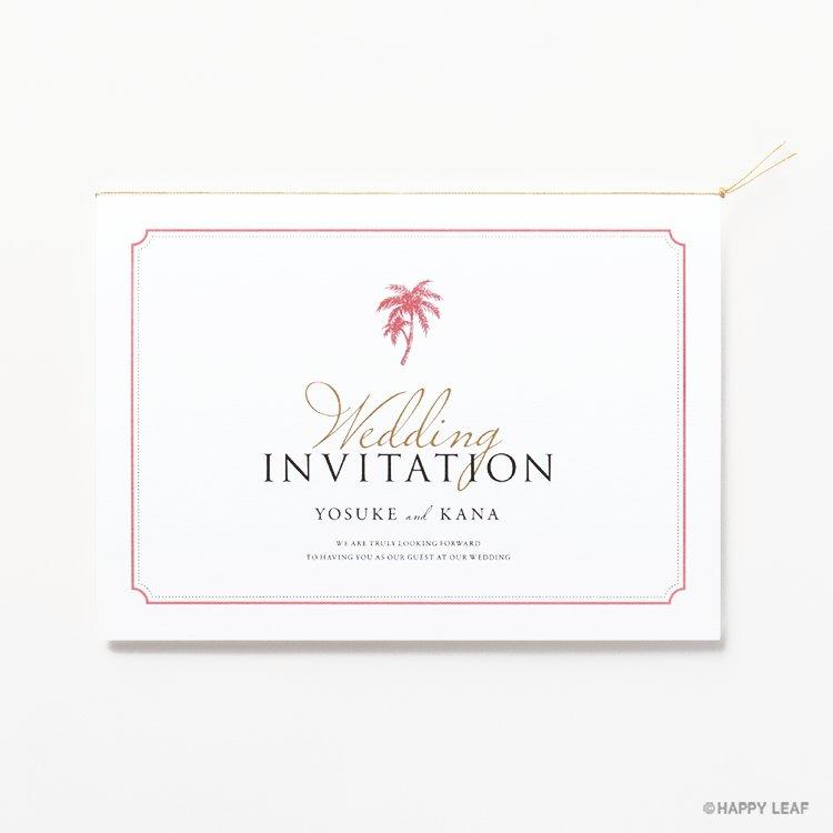 結婚式 招待状 Laulea Coral