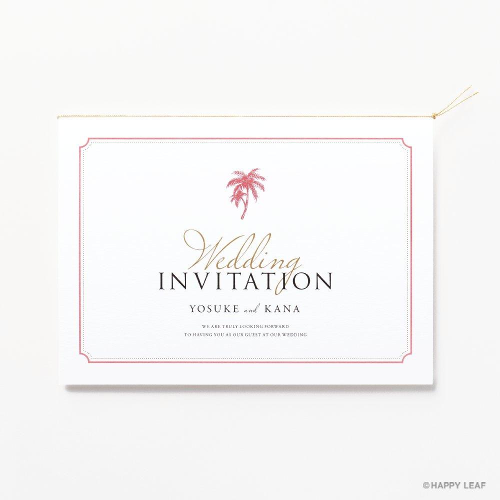 結婚式 招待状 Laulea Coral 2