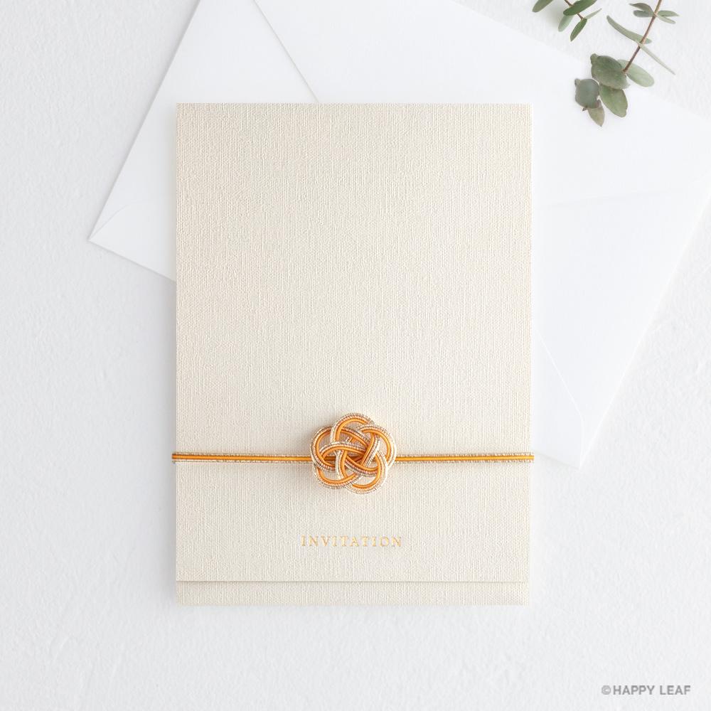 結婚式 招待状 musubi 黄